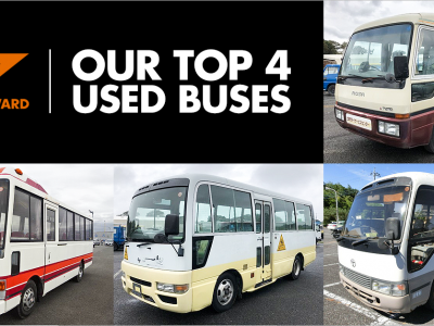 Top 4 Japanese Used Buses to Get You Moving