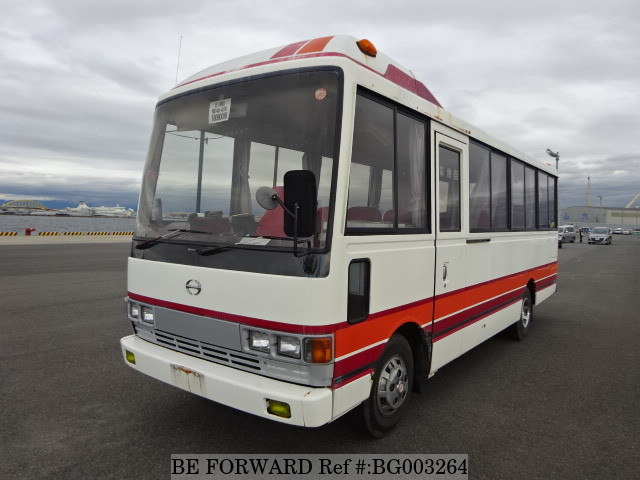 A used 1989 Hino Rainbow from online used car exporter BE FORWARD.