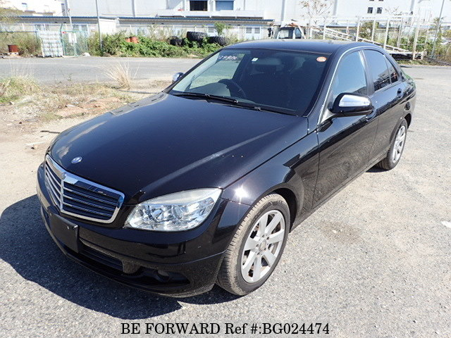 A used 2008 Mercedes-Benz from online used car exporter BE FORWARD.