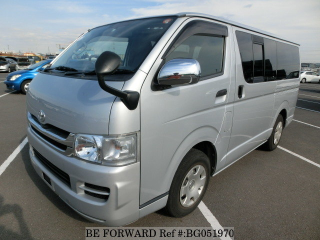 front of a used toyota hiace van available at be forward japanese car exporter