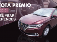 Toyota Premio 2002-2010 Model Year Differences, Improvements & Features
