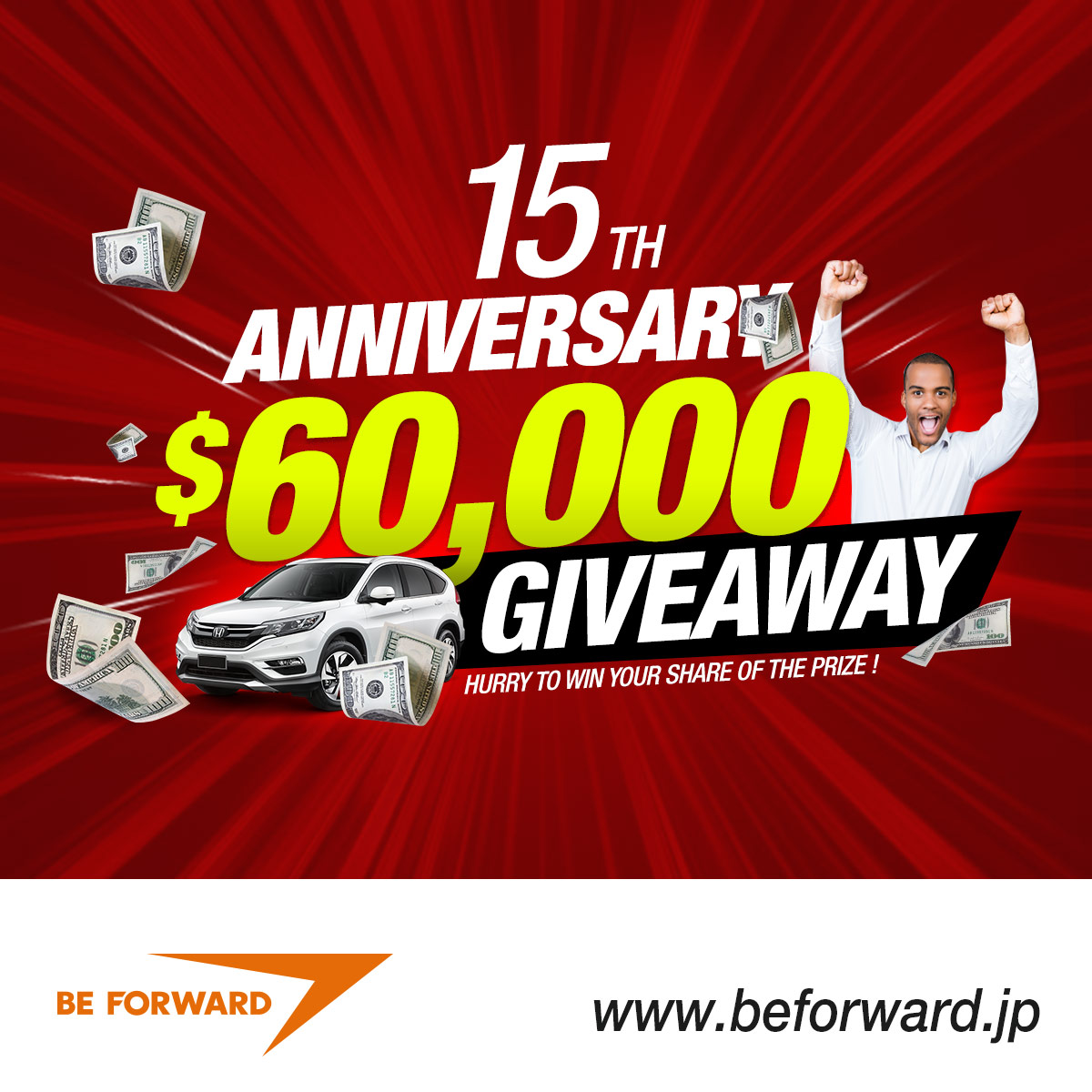 Celebrate 15 years of great deals by entering the BE FORWARD 15th Anniversary Giveaway!