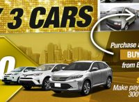 【MAY CAMPAIGN】Buy 3 Cars and Get $300 (300 Points)