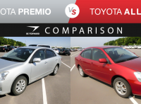 Premio vs Allion: Toyota Luxury Sedan Comparison