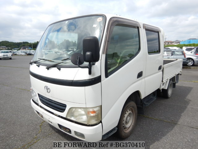 Toyota Dyna Truck Review: 2001-2010 Model Year Feature