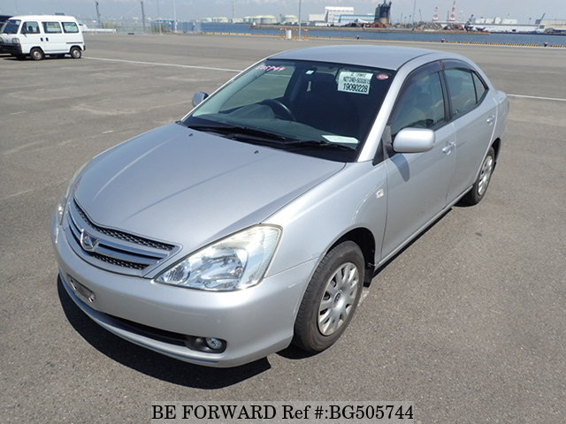 2005 Toyota Allion Review