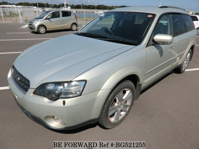 2004 Subaru Outback Exterior: Top 6 Used Subaru Models on the Market