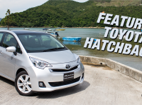 Featured Toyota Hatchbacks