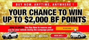 Buy Now Campaign April